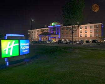 Holiday Inn Express & Suites Detroit North - Troy - Troy - Gebouw