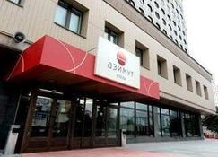 Azimut Hotel Siberia - Nowosibirsk - Gebäude