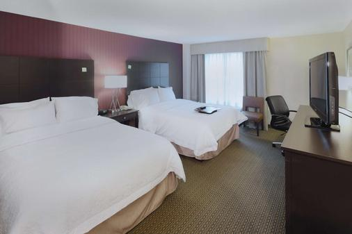 Hampton Inn & Suites Reagan National Airport - Crystal City - Arlington - Bedroom