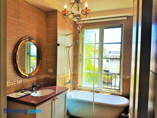 Haut-Rhin Villa - Yilan City - Bathroom