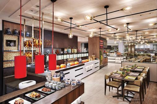Shangri-La Hotel - Kuala Lumpur - Kuala Lumpur - Buffet