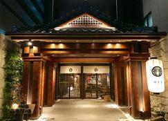 Hostel Kawate-Ya - Hiroszima - Budynek