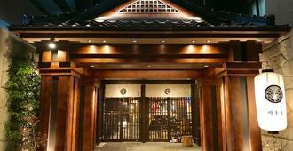 卡瓦特雅青年旅舍 - 廣島 - 建築