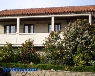 Casa Da Eira Longa - Vilar - Building