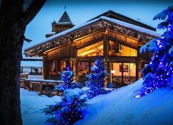 Hotel Restaurant La Bouitte - Relais & Châteaux - 3 étoiles Michelin - Сен-Мартен-дё-Бельвиль - Здание