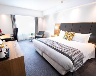 Holiday Inn Kenilworth - Warwick - Kenilworth - Ložnice
