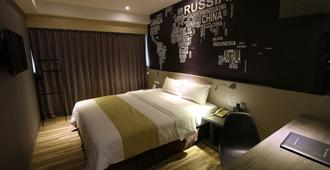 The Blue Coast Hotel - Kaohsiung