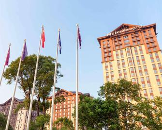 Mercure Nanchang Sunac - Nanchang - Building