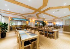 Reborn Suwon Silkroad Hotel - Σούουον - Εστιατόριο