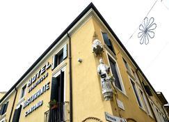 Hotel Donatello - Padua - Building