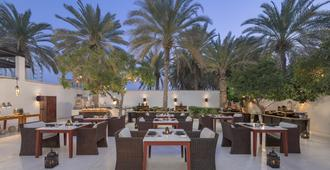 The Chedi Muscat - Muskat