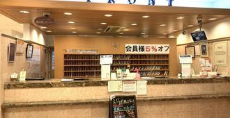 Toyoko Inn Kofu-Eki Minami-Guchi No.2 - קופו - דלפק קבלה