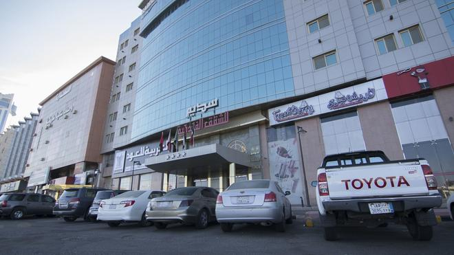 Sadeem Al Fajr Hotel Suites - Taif - Edificio