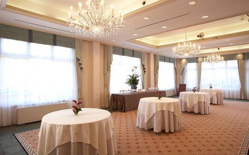 Grand Prince Hotel Takanawa - Tokyo - Banquet hall