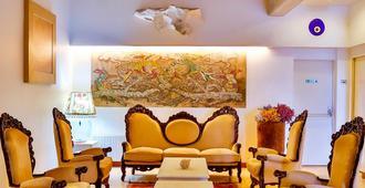Han Hotel - איסטנבול - טרקלין