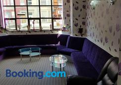 Trentham Private Hotel - Blackpool - Lounge