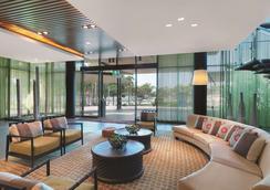Vibe Hotel Darwin Waterfront - Дарвин - Лобби