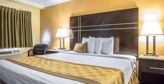 Rodeway Inn Boardwalk - אטלנטיק סיטי - חדר שינה