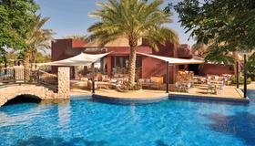 Mövenpick Resort & Spa Tala Bay Aqaba - Akaba - Pool