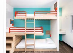 Hotelf1 Perpignan Sud - Перпіньян - Bedroom