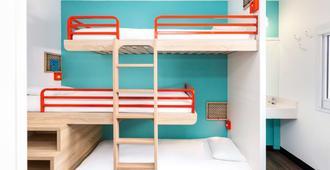 Hotelf1 Perpignan Sud - פרפיניאן - חדר שינה