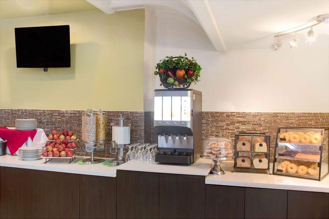 Ramada by Wyndham Fort Lauderdale Airport/Cruise Port - Fort Lauderdale - Buffet