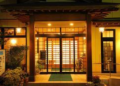 Hotel Asafuji - Fujikawaguchiko - Κτίριο