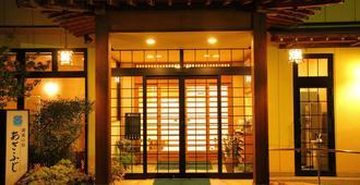 Hotel Asafuji - Fujikawaguchiko - Lối vào khách sạn