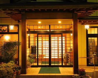 Hotel Asafuji - Fujikawaguchiko - Building