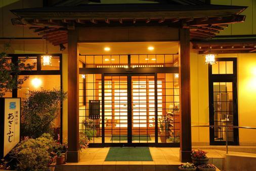 富士河口湖溫泉Asafuji酒店 - 富士河口湖 - 建築