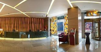 Detan Hotel - Changzhou - ג'יאנגסו - לובי