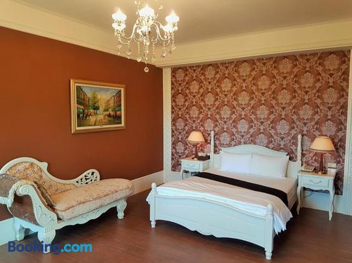 Haut-Rhin Villa - Yilan City - Phòng ngủ