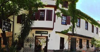 Sibel Pension - Antalya - Building