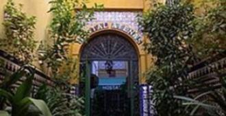 Hostal Atenas - Seville - Outdoor view