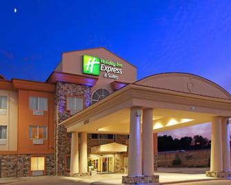 Holiday Inn Express & Suites Marshall - Marshall - Gebäude