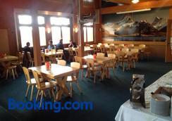 Berggasthaus First - Grindelwald - Restaurant