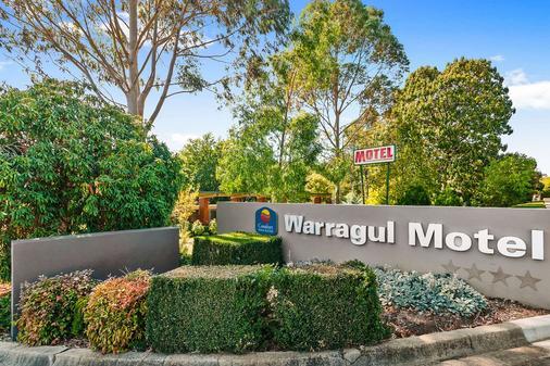 Comfort Inn & Suites Warragul - Warragul - Building