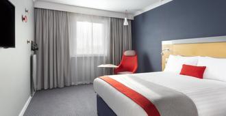 Holiday Inn Express London - Earl'S Court - לונדון - חדר שינה