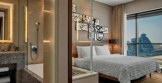 Le Méridien City Centre Bahrain - מאנאמה - חדר שינה