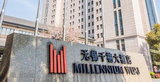 Millennium Hotel Wuxi - וושי