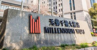 Millennium Hotel Wuxi - Wuxi