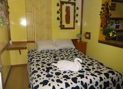 Cocopele Inn - San Ignacio - Bedroom