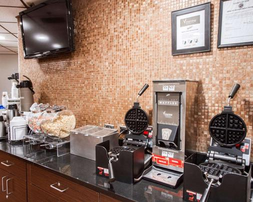 Sleep Inn & Suites Buffalo Airport - Cheektowaga - Μπουφές