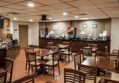 Sleep Inn & Suites Buffalo Airport - Cheektowaga - Restaurant