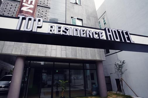Top Hotel And Residence Insadong - Сеул - Здание