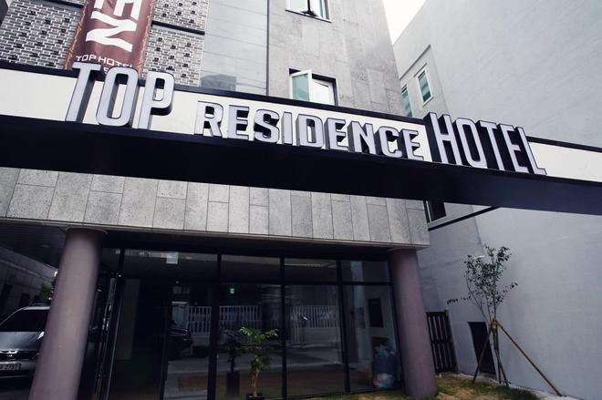 Top Hotel And Residence Insadong - Σεούλ - Κτίριο