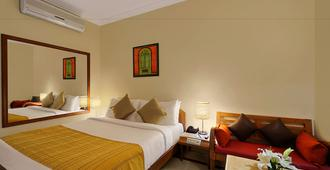 Casa De Goa Boutique Resort - קלנגוטה - חדר שינה