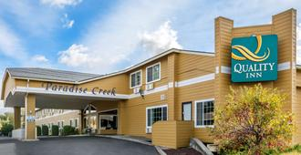 Quality Inn Paradise Creek - Pullman
