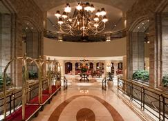 Swissôtel Lima - Lima - Lobby