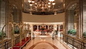 Swissôtel Lima - Λίμα - Σαλόνι ξενοδοχείου
